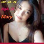 Mary image 19773